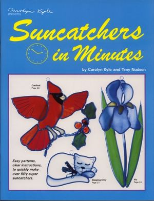 Video: How to Pick a Stained Glass Sun Catcher Pattern | eHow.com