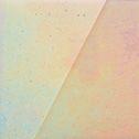 Uroboros 90 Clear Iridescent