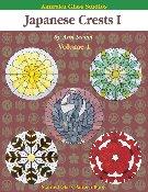 Japanese Crests I