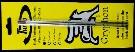 Gryphon Omni-2 Blade